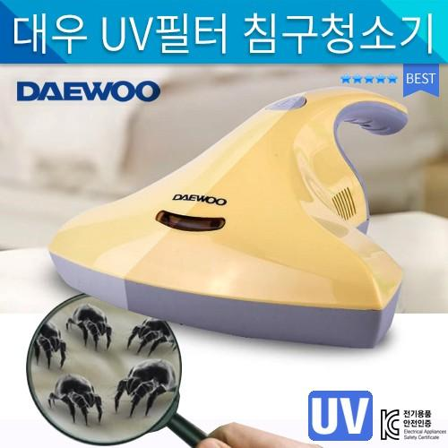 진드기/집먼지/미세먼지/애견털/대우UV필터침구청소기