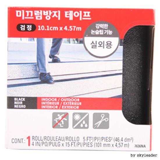 3M 실외용 미끄럼방지테이프(실외용)10.3X4.57cm
