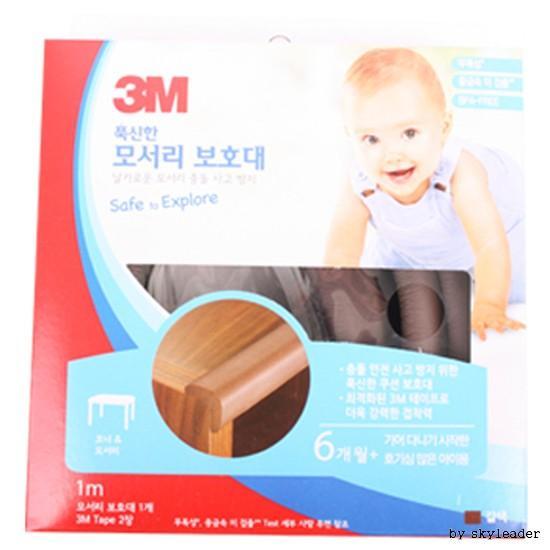 3M 푹신한 모서리보호대1M(갈색)