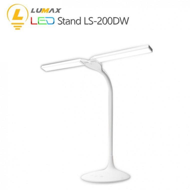 LUMAX 듀얼 LED 해드 스탠드 LS-200DW