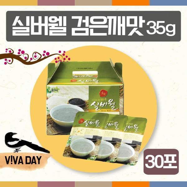 메디푸드 균형있는 실버웰 검은깨맛 35gX30포