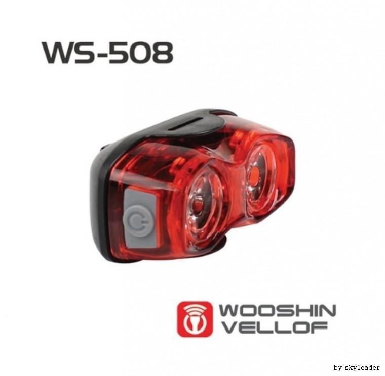 부엉이후미등WS-508