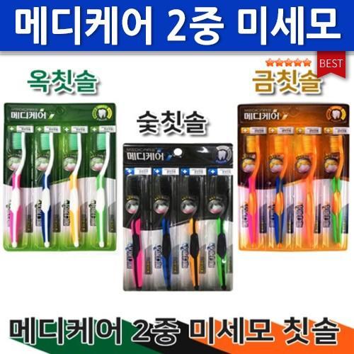 칫솔/숯칫솔/미세모/메디케어 2중모 칫솔(4개입)