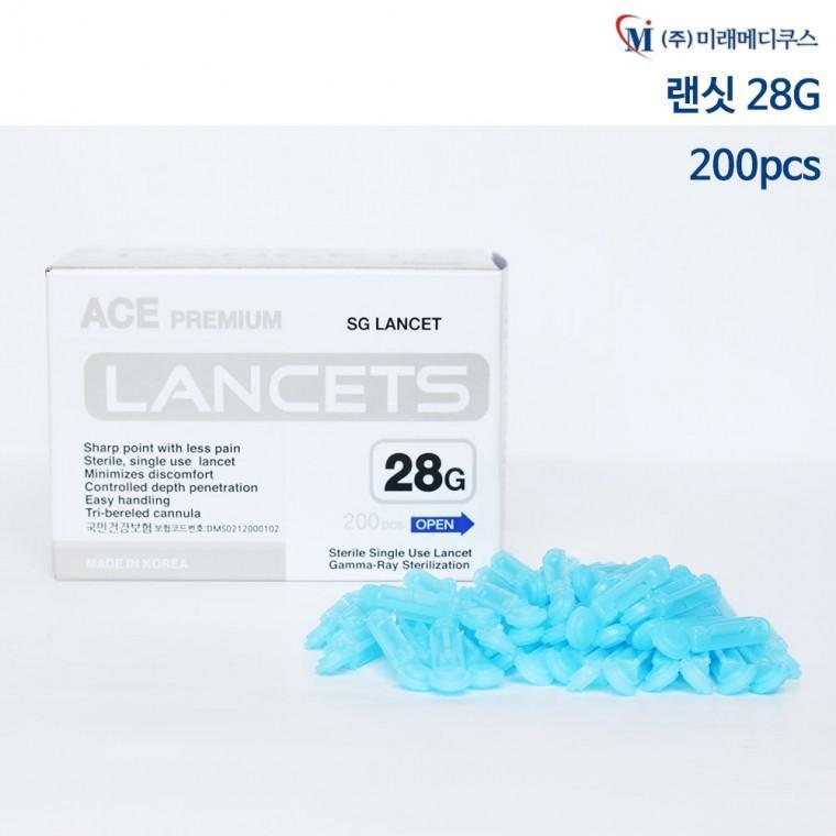 란셋28G 200개입 국산 사혈침 채혈침 Lancets 니들