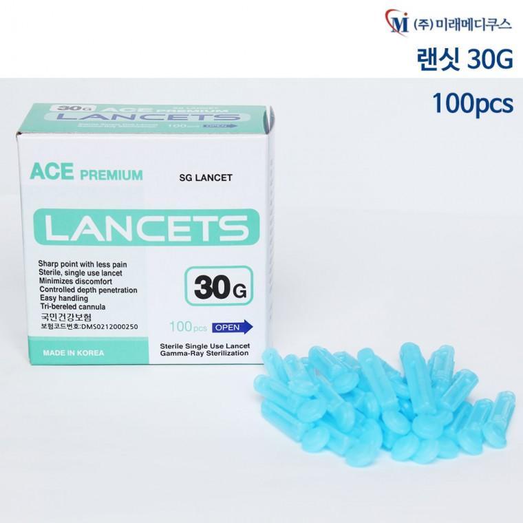 란셋30G 100개입 국산 사혈침 채혈침 Lancets 니들