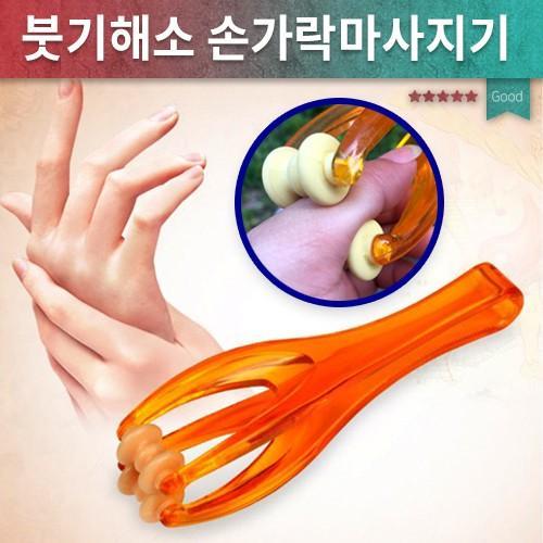 손가락마사지/관절마사지/붓기해소 지압 마사지기