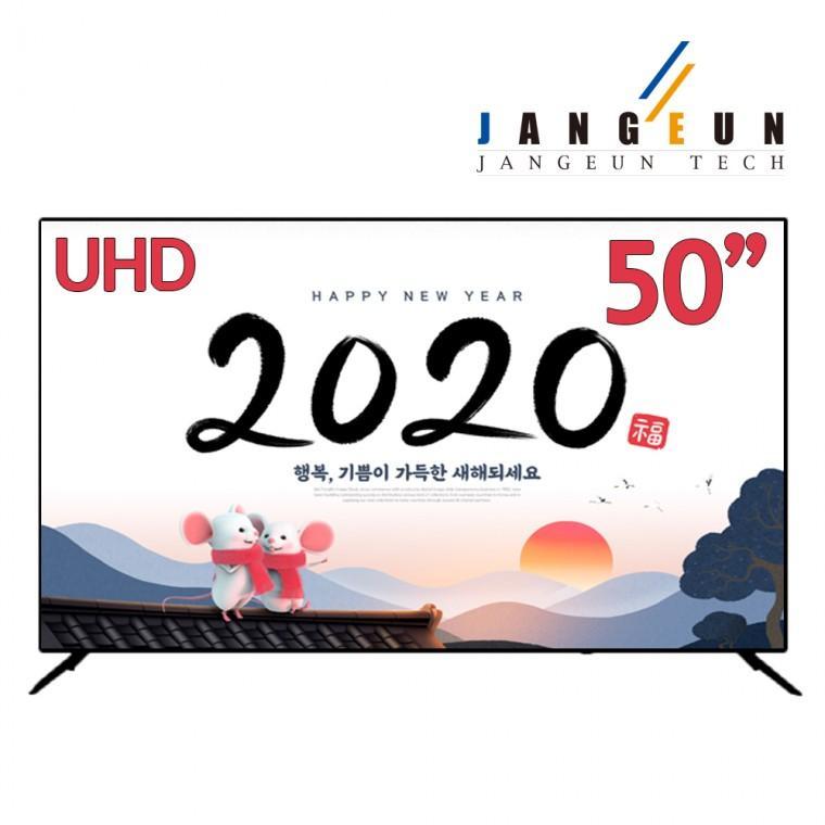 장은테크  50인치 UHDTV 정품A급패널 JET500UHD
