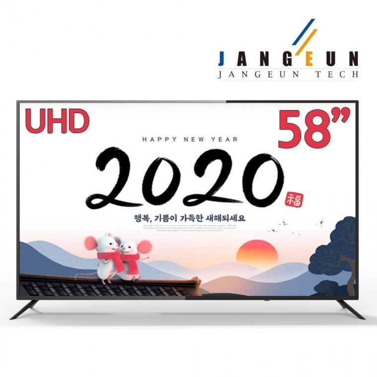 장은테크  58인치(147cm) UHD TV 삼성정품패널