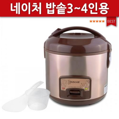 전기밥솥 히팅보온방식 3 4인용 키친아트 네이처 밥솥
