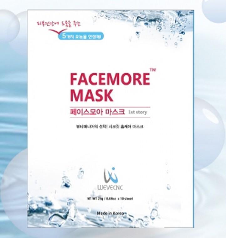 페이스모아 마스크 10개입 (1BOX) 시트 마스크팩 사은품 기념품