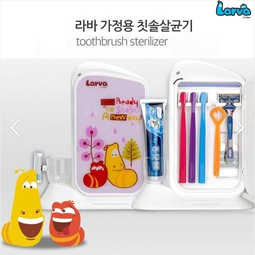 라바 가정용 원적외선 스탠드/벽걸이형/칫솔산균기