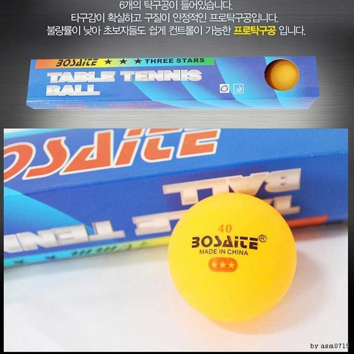 런웨이브 3성 탁구공C타입 6P 탁구용품 핑퐁
