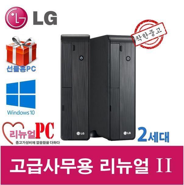LG Z50 I3-2100 4G SSD120G WIN10  리뉴얼PC