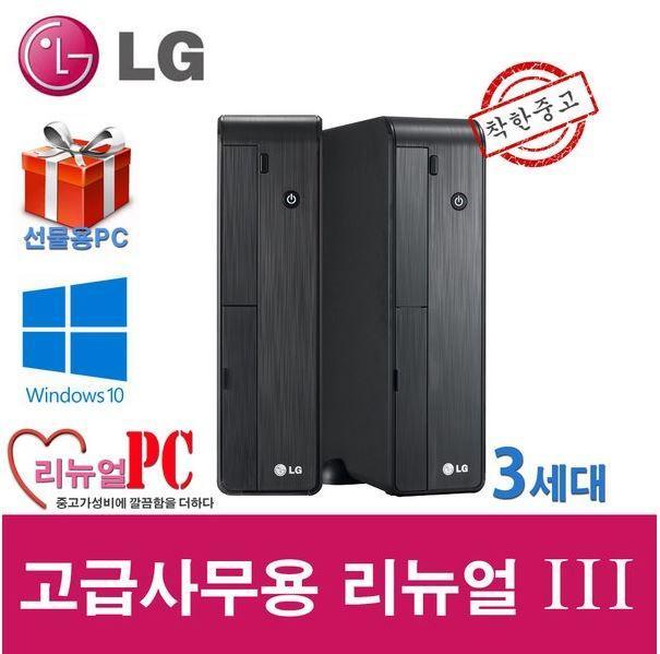 LG Z50 I5-3470 8G SSD240G WIN10  리뉴얼PC