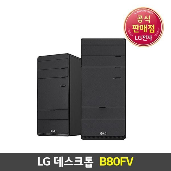 LG전자  엘지 9세대 데스크탑 B80FV  i3-9100 RAM 4GB