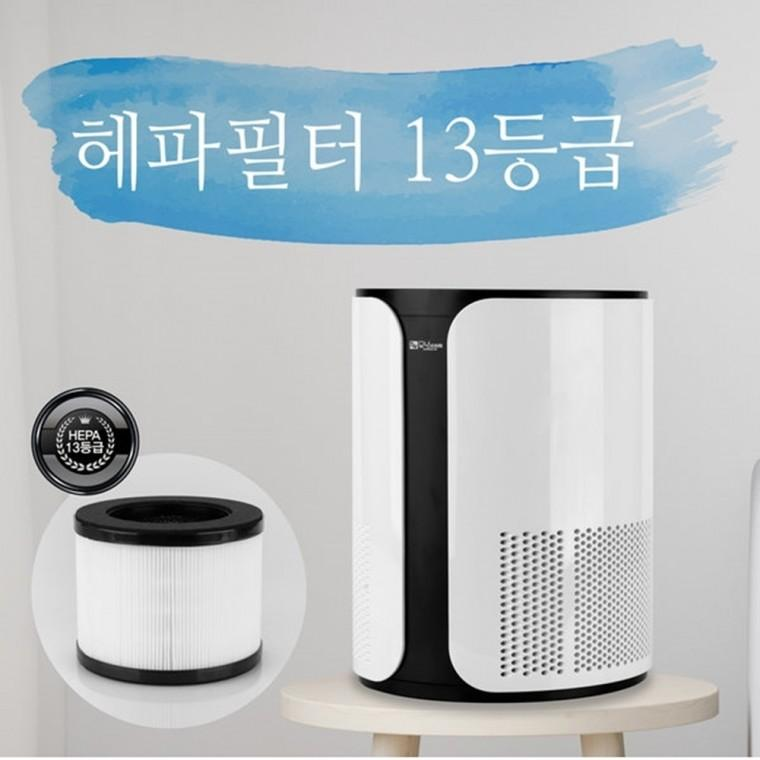 대웅모닝컴 탁상용 공기청정기 H13 헤파필터 미세먼지